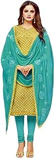 قميص حريمي مطرز من الحرير الصناعي من ladyline فستان باكستاني الهندي