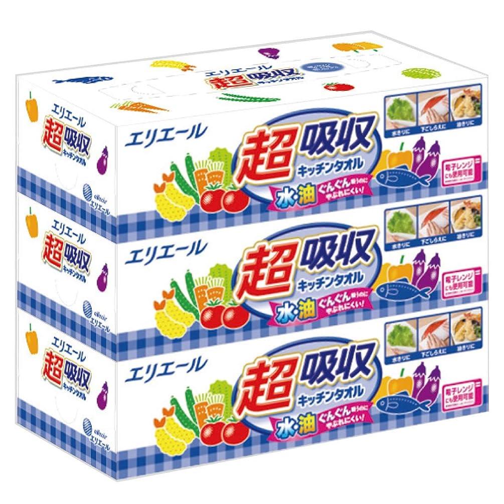 ラフレシアアルノルディ配分精緻化エリエール キッチンペーパー 超吸収 キッチンタオル ボックス 75組×3箱 パルプ100%