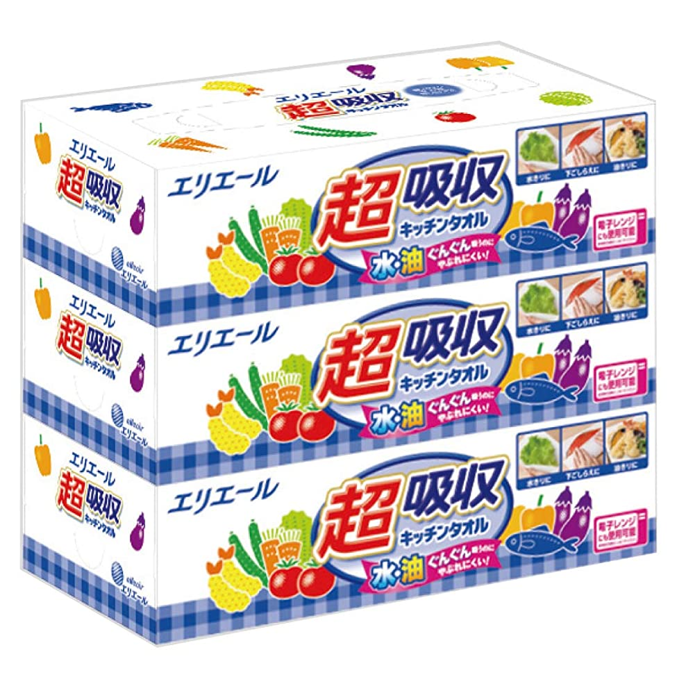 スパイラル発表吹雪エリエール キッチンペーパー 超吸収 キッチンタオル ボックス 75組×3箱 パルプ100%