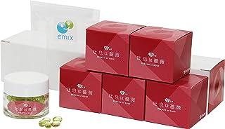 日本直販 飲むフレグランス 吐息は薔薇 emix携帯袋付き 5個セット(約5ヶ月分)