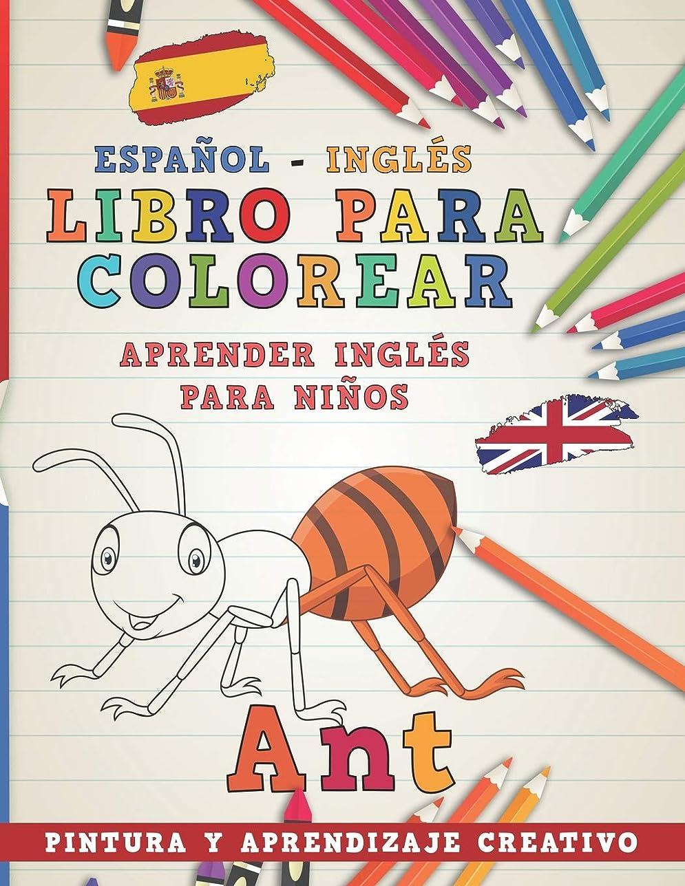 たぶんフェッチティームLibro para colorear Espa?ol - Inglés I Aprender inglés para ni?os I Pintura y aprendizaje creativo (Aprender idiomas)