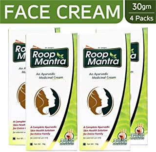 Roop Mantra Ointment for Acne and Pimple 30gm (Pack of 4) - Pamherbal