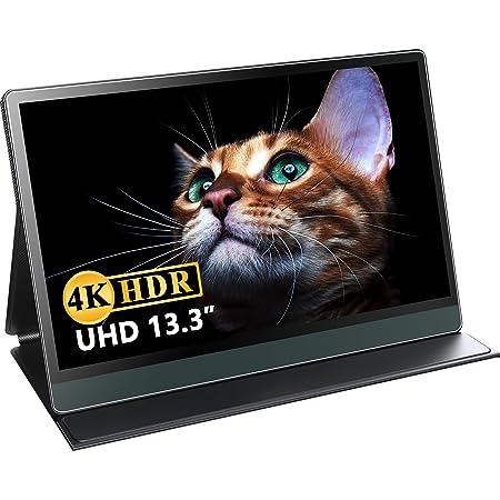 MISEDI モバイルモニター 4K モバイルディスプレ13.3インチ ゲームモニター sRGB100%色域 HDR USB Type-C/Mini HDMI 保護ケース付 薄型 軽量 600g Switch/PS4/PS5/XBOX/PC/Macなど対応