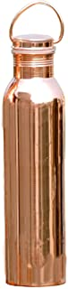 HealthGoodsIn - Pure Copper (99.74%) Water Bottle with Carrying Handle   Seamless Leakproof Ayurvedic Water Bottle 600 Ml...