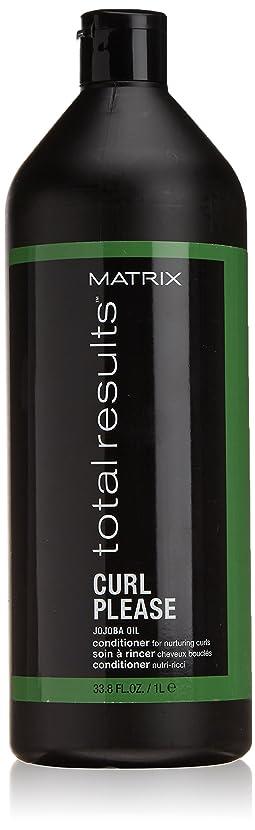 出発分子母音マトリックス Total Results Curl Please Jojoba Oil Conditioner (For Nurturing Curls) 1000ml/33.8oz並行輸入品