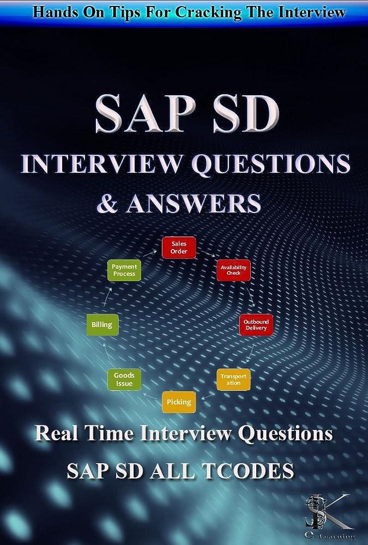 シャックルまっすぐにする学士SAP SD INTERVIEW QUESTIONS & ANSWERS: Hands On Tips For Cracking The SAP SD Interview (English Edition)