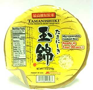 Tamanishiki Super Premium Cooked Short Grain White Rice 7.4oz Pack of 12 Come With 12 Pairs Bamboo Chopsticks FREE