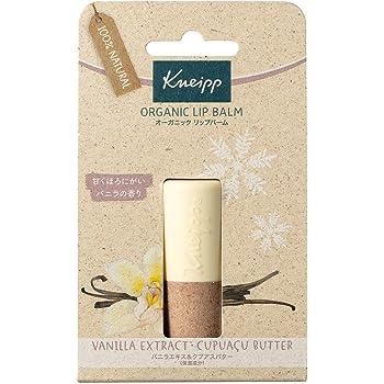 クナイプ(Kneipp) リップバーム バニラの香り リップクリーム 4.7g