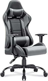 Homall Gaming Chair Racing Office Chair Computer Desk Game Chair, PU Leather Adjustable Swivel Chair Managerial Executive Chair (Gray)