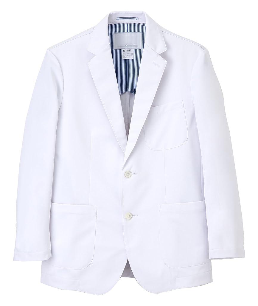 忍耐専制お酒Naway ナウェイ ナガイレーベン SD-3080 男子テーラードジャケット S~BL 医療ユニフォーム 診察衣 実験衣