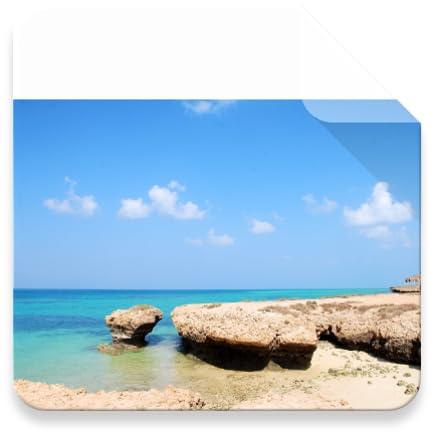 Trendy Djibouti