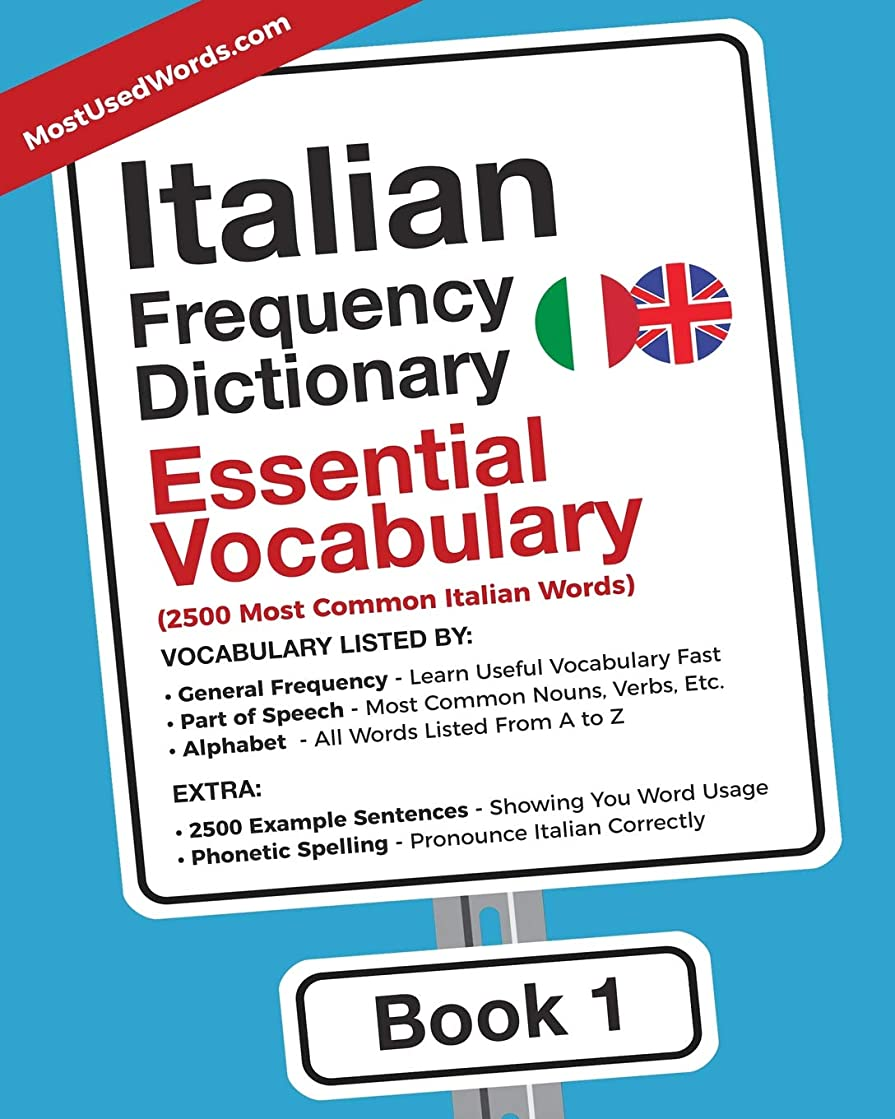実現可能早い意味するItalian Frequency Dictionary - Essential Vocabulary: 2500 Most Common Italian Words (Italian-English)
