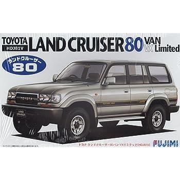 フジミ模型 1/24 インチアップシリーズ No.79 トヨタ ランドクルーザー プラモデル ID79