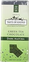 TASTE OF KYOTO Matcha Green Tea, Dark Chocolate, 1.50 Ounce