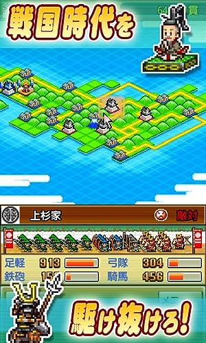 『合戦!!にんじゃ村』の4枚目の画像