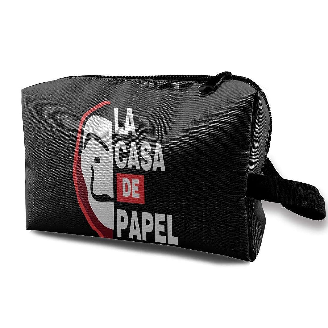 朝アプローチ忠実ペーパーハウス La Casa De Papel コスメバッグ 収納箱 洗面用具バッグ 化粧品収納 化粧道具入れ ジッパー付き 大容量 多機能 持ち運び便利 自宅 出張 男女兼用