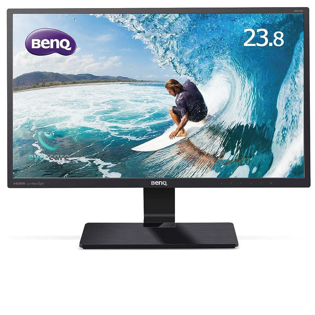 疑問を超えて似ている国民BenQ モニター ディスプレイ GW2470HL 23.8インチ/フルHD/AMVA+/スリムベゼル/HDMI2系統,VGA端子/ブルーライト軽減Plus