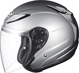 Kabuto Avand 2 Solid Helmet Aluminum Silver XS