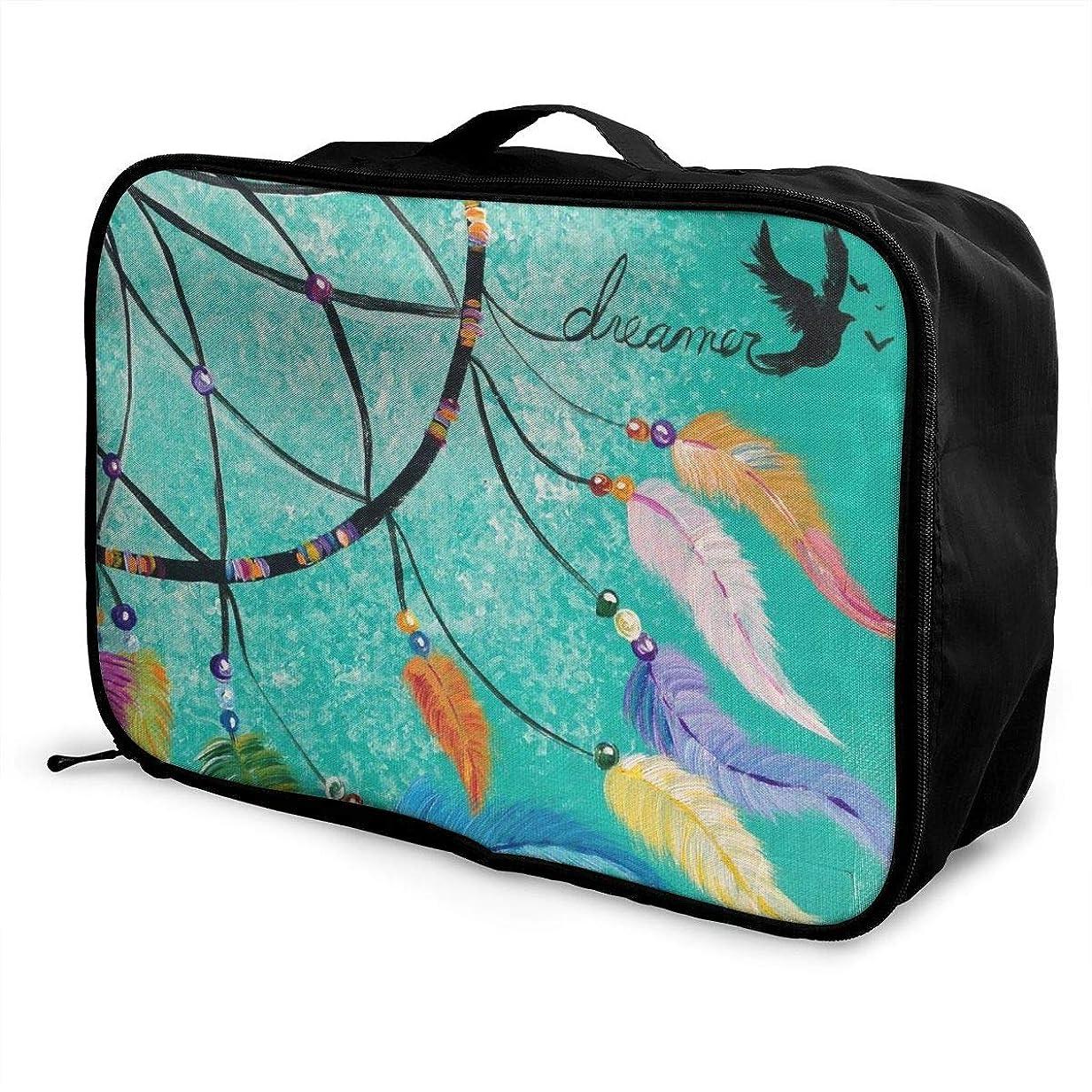 はっきりしない家族設計図荷物バッグ ポーツバッグ ボストンバッグ 大容量 軽量 折りたたみ可能 運動 スポーツ アウトド 個性的 旅行用 出張用 ドリームキャッチャー