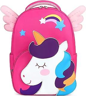 حقيبة ظهر للأطفال البنات لطيفة 3D في مرحلة ما قبل المدرسة رياض الأطفال ألعاب حقيبة مدرسية حقيبة سفر للأطفال 2-5 سنوات