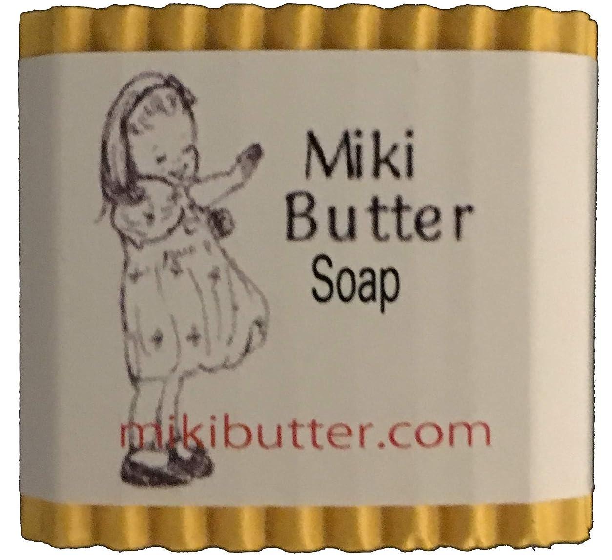 ヒロイック人ブラウン100%天然 ギニア産シアバター配合 ミキバターソープN (20g)