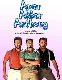 malayalam movie search