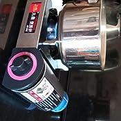 Lixada Cocina Gas Portatil para Camping Cartucho Mini Ultrafino Hornillo a Gas para Picnic Acampada al Aire Libre
