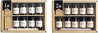 ease-aroma(イーズアロマ) AEAJアロマテラピー検定香りテスト対象精油セット 揃えておきたい基本の精油 1・2級 17本セット各1ml アロマテラピー検定1・2級 1ml×17本(カモミールローマンのみ0.2ml)