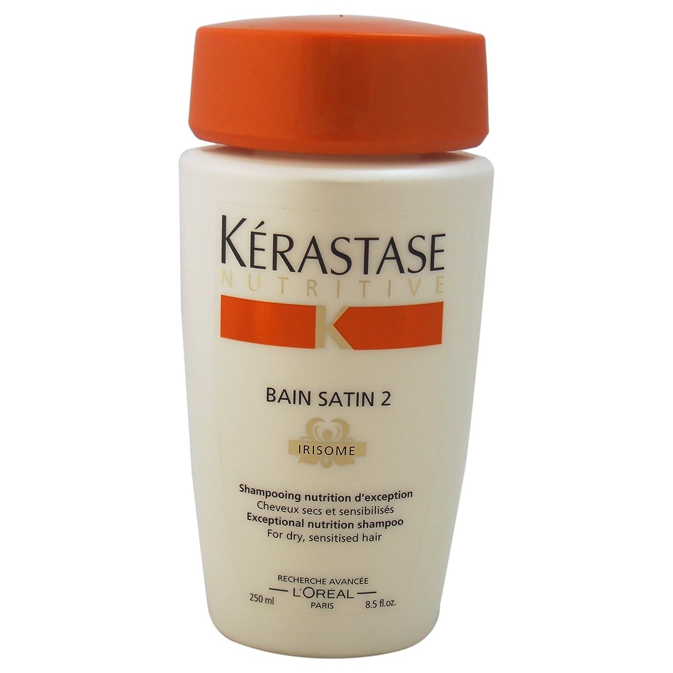 生きる聖人属性Kerastase Nutritive Bain Satin 2 Shampoo [並行輸入品]
