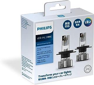 フィリップス ヘッドライト LED H4 6500K アルティノンエッセンシャル PHILIPS UltinonEssential 11342UE2X2