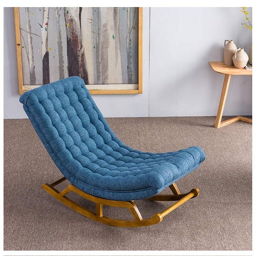 チェリー満了入札LWT チェア マルチカラー怠惰なソファロッキングチェア快適なシンプルなシングルファブリックラウンジの寝室のリビングルームソリッドウッドのソファ106×92 cm (Color : Dark blue, Size : A)
