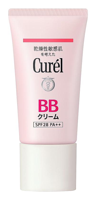 化粧示すスポーツをするキュレル B Bクリーム 明るい肌色 35g