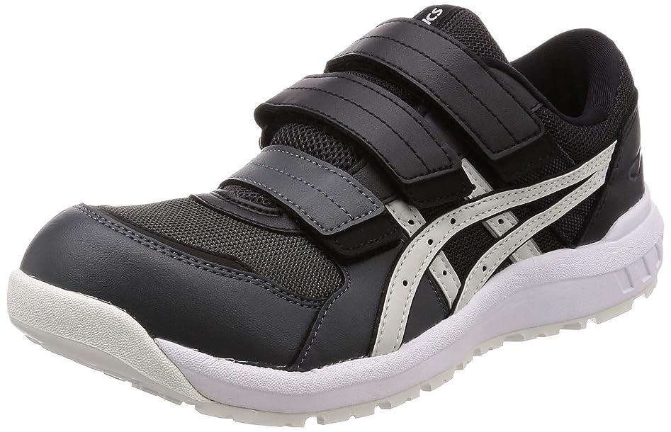 精神無条件味[アシックス] 安全靴/作業靴 CP205 JSAA A種先芯 耐滑ソール メンズ fuzeGEL搭載
