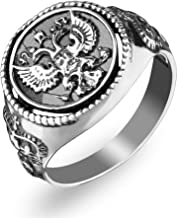 925 Sterling Silver Double Headed Eagle Ring Byzantine Russian Imperial Symbol Coat of Arm of the Russian Federation Mens Freemason Statement Signet Rings Handmade Nostalgic Jewelry for Men