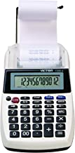 Victor 1205-4 12 Digit Portable Palm/Desktop Commercial Printing Calculator - Prints Using Black Ink | OnlyOperates on 4AA Batteries (Not Included) or AC/DC Power