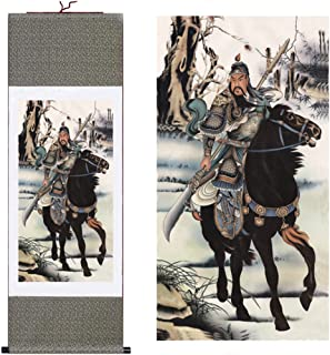 sunmir (TM Silk Scroll Painting Guan Yu Horse Riding