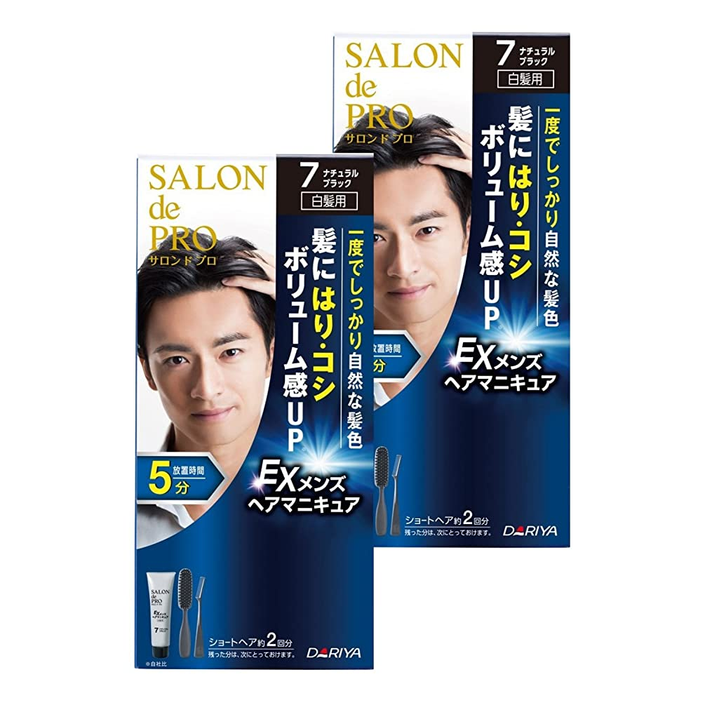 シビック統治するジュース【まとめ買い】サロンドプロEXメンズヘアマニキュア7 ナチュラルブラウン×2個