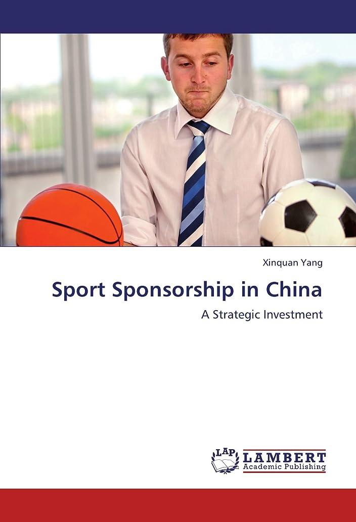 フェミニンフェミニン素敵なSport Sponsorship in China