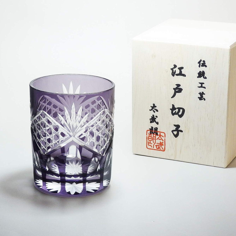 スカーフスーパーマーケット非行江戸切子 六角籠目紋 オールドグラス(江戸紫)TB91615M