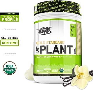 OPTIMUM NUTRITION GOLD STANDARD 100% Organic Plant Based Protein Powder, Vanilla, 1.51 Pound