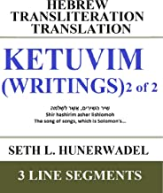 Best Ketuvim (Writings) 2 of 2: Hebrew Transliteration Translation: Song of Songs, Ruth, Lamentations, Ecclesiastes, Esther, Daniel, Ezra, Nehemiah, and 1, ... Hebrew Transliteration Translation Book 5) Review