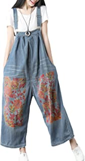 Women's Loose Baggy Wide Leg Floral Denim Overalls Jumpsuit Harem Pants