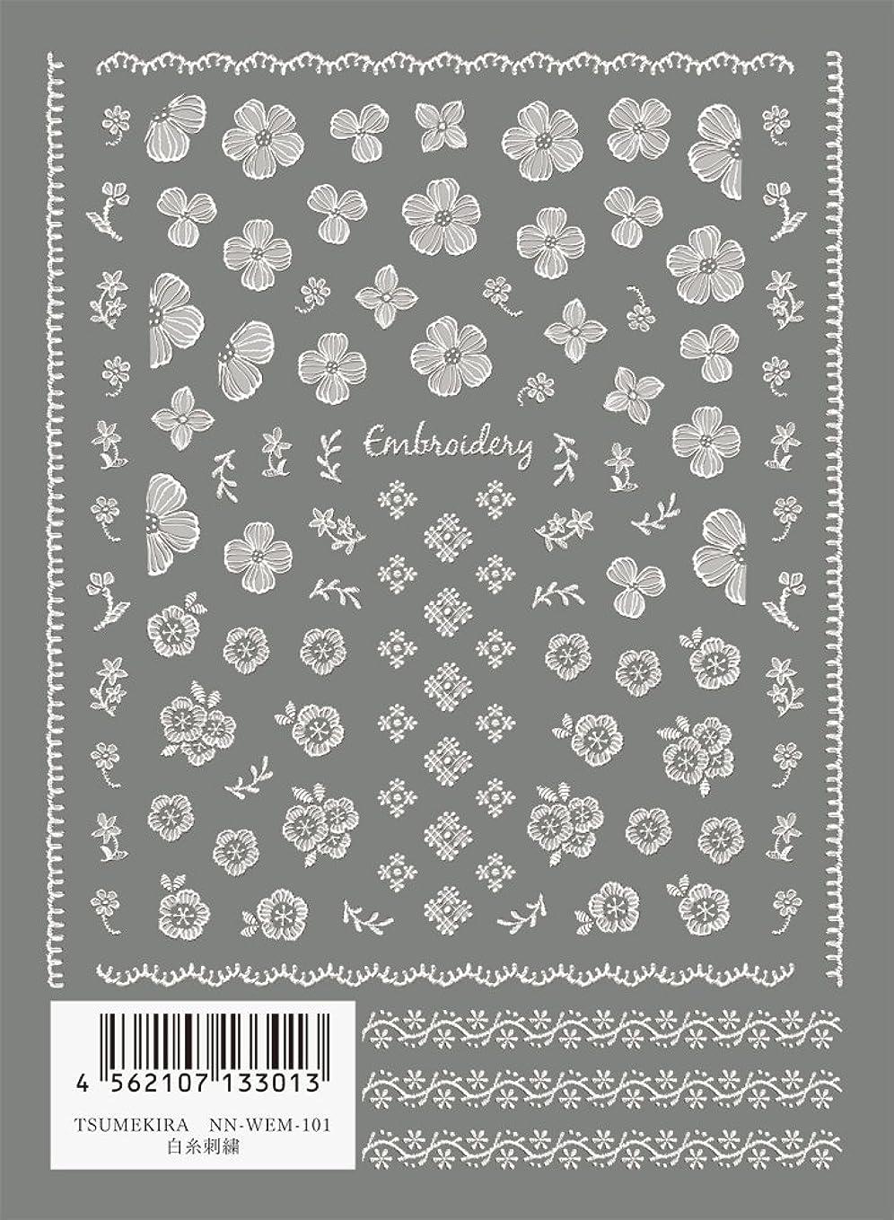 地平線薬ジャンクションTSUMEKIRAes 白糸刺繍 ネイルシール