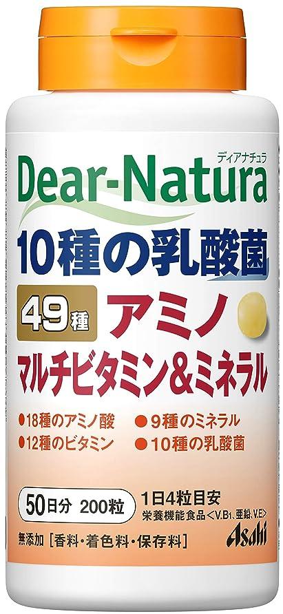 療法矛盾インターネットディアナチュラ ベスト49アミノ マルチビタミン&ミネラル 200粒 (50日分)