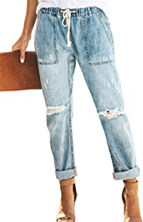 aaeb412cff80 Women's Casual Vintage Wash Loose Fit Ripped Elastic Cuff Junior Jogger  Jeans Pants