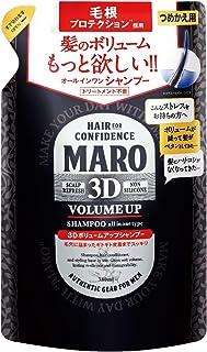 3Dボリュームアップ シャンプー EX [ ジェントルミントの香り ] MARO マーロ 詰め替え 380ml メンズ