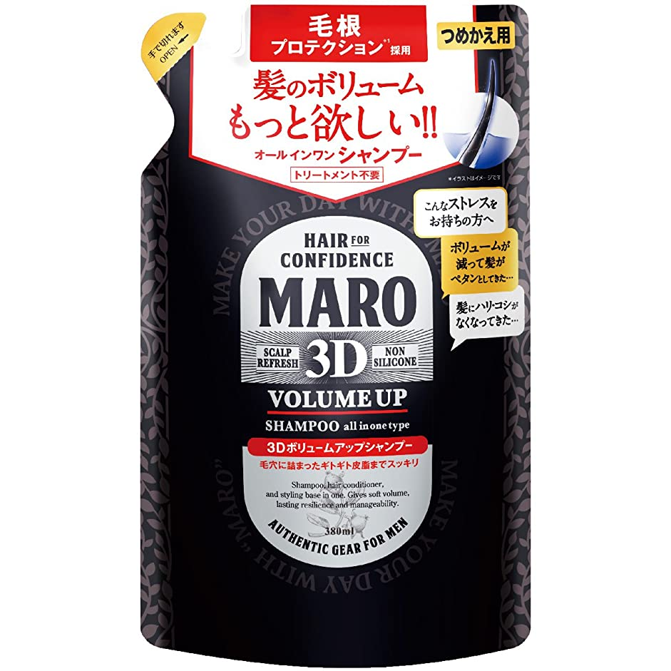 山積みのまばたき博物館MARO 3Dボリュームアップ シャンプー EX 詰め替え 380ml