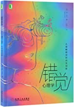 Deviate: The Science of Seeing Differently (Chinese Edition)