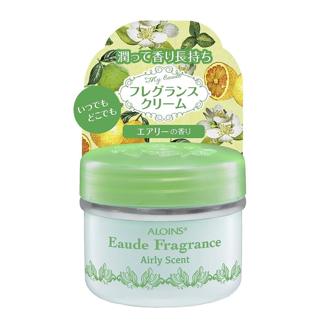 引き出し抜粋カフェテリアアロインス オーデフレグランス エアリーの香り 35g