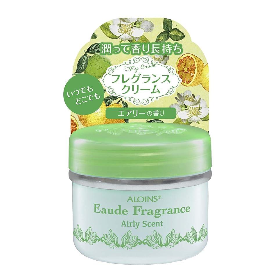 適切な戸口中世のアロインス オーデフレグランス エアリーの香り 35g